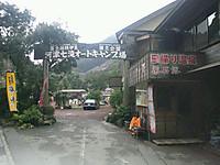 20120305_201859