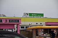 Dsc_8293