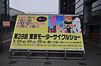 Dsc_9162