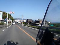 P4280038
