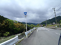 P5040226