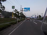 Dscn0441