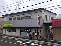 Dcim0071