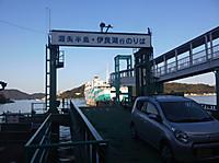 Dcim0136