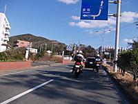 Dscn0971