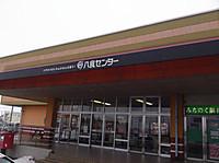 Dcim0046