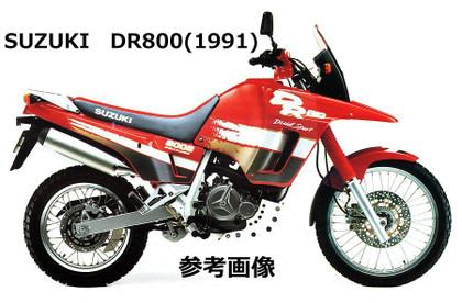 1991_dr800s_red_side_900