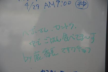 Imgp2744