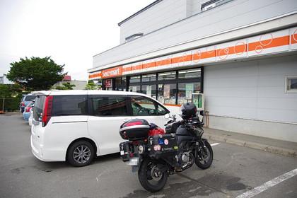 Imgp4218