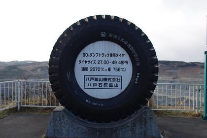 Imgp7494