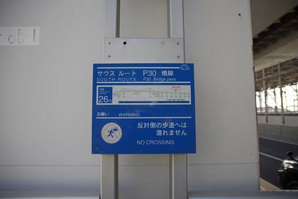 Imgp8788