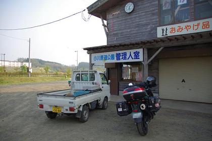 Imgp9065