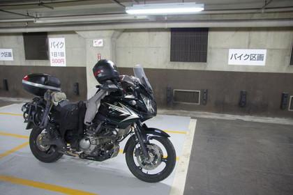 Imgp1646