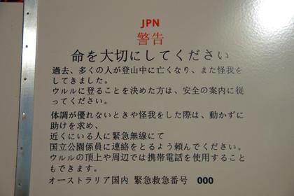 Imgp3641_2