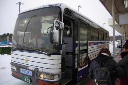 Imgp6290
