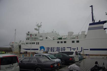 Imgp7421