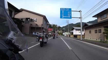 Mah03231